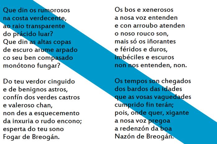 900px-Bandeira_galega_civil.svg